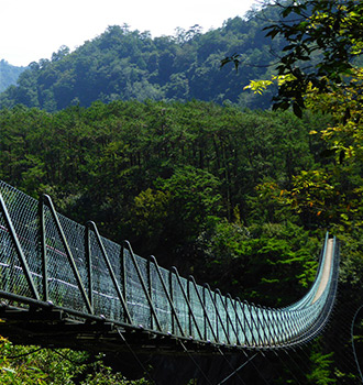 Aowanda Suspension Bridge